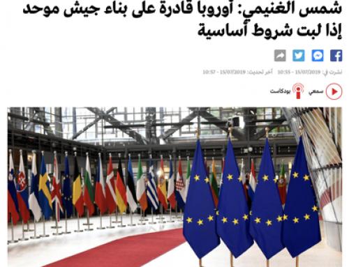 Entretien Brexit et défense européenne sur radio Monte Carlo Doualiya
